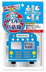 БЛОКАТОР ВИРУСОВ VIRUS GUARD PORTABLE BUS