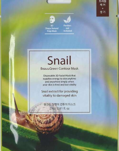 "BEAUUGREEN CONTOUR 3D SNAIL ESSENCE MASK МАСКА-САЛФЕТКА Д/ЛИЦА ""УЛИТКА"""